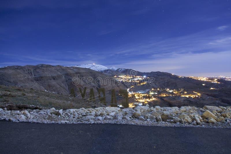 Faraya -黎巴嫩St Charbel 免版税库存图片