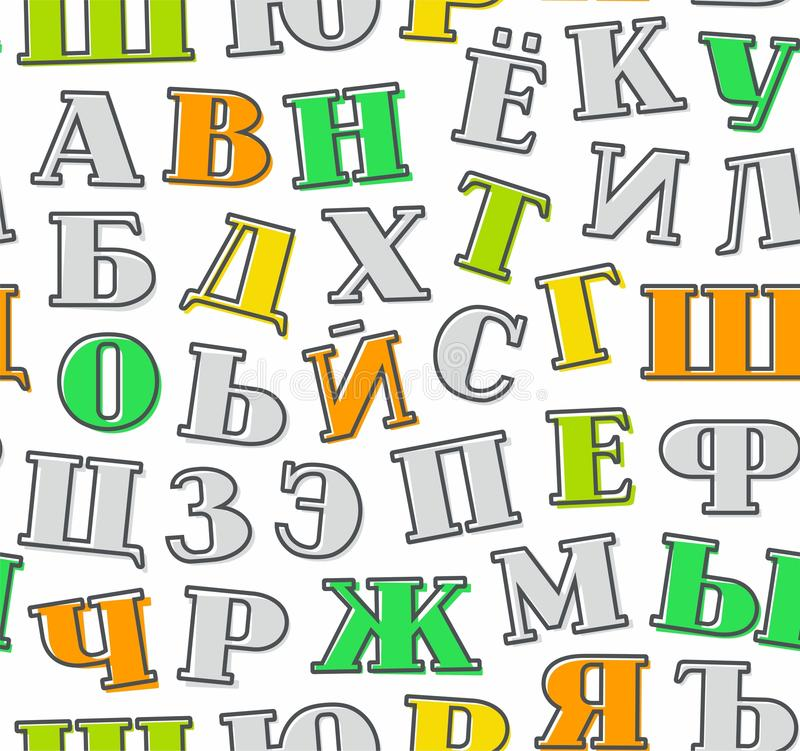 Farbige Buchstaben, Russisches Alphabet, Hintergrund, Nahtlos, Weiß ...