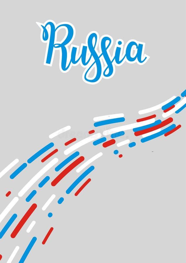 Farbige Linien Plakat der Zusammenfassung mit Russland-Beschriftung Grauer Hintergrund Auch im corel abgehobenen Betrag vertikal lizenzfreie abbildung