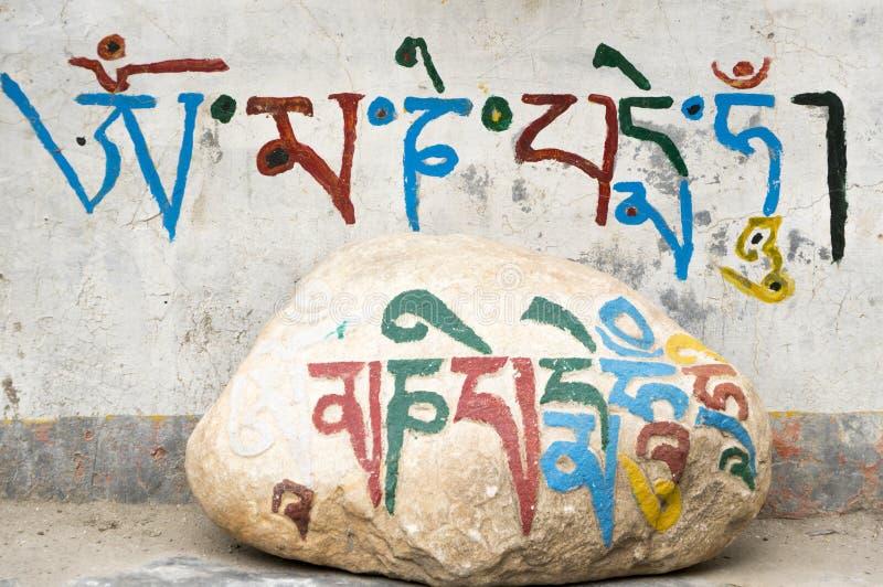 Farbiges buddhistisches Gebet stockfoto