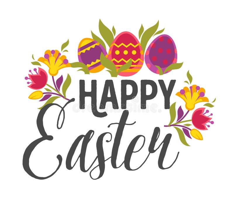 Farbiges Eier und Pflanzenblätter glückliches Ostern-Wunschvektoroberteil mit Muster stock abbildung