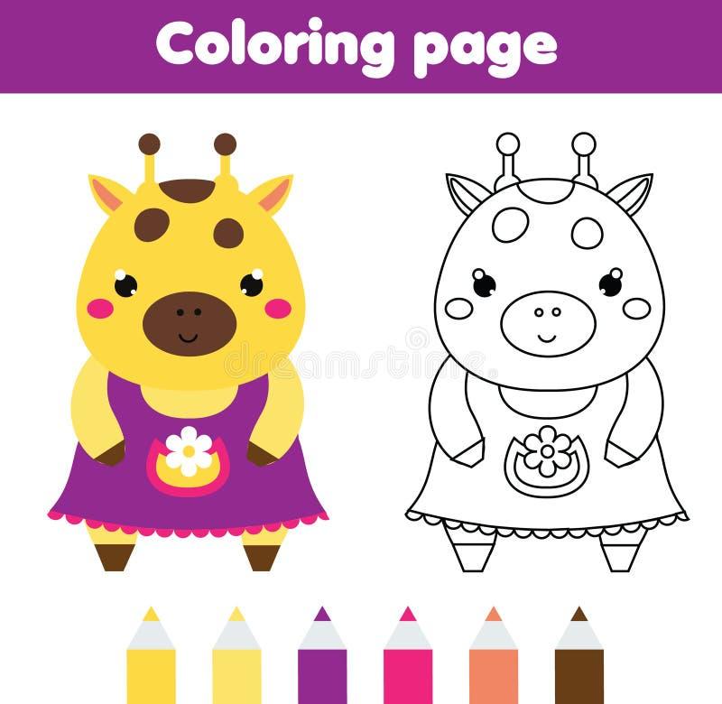 Farbtonseite mit netter Giraffe Zeichnung scherzt Tätigkeit Bedruckbarer Kleinkindspaß vektor abbildung