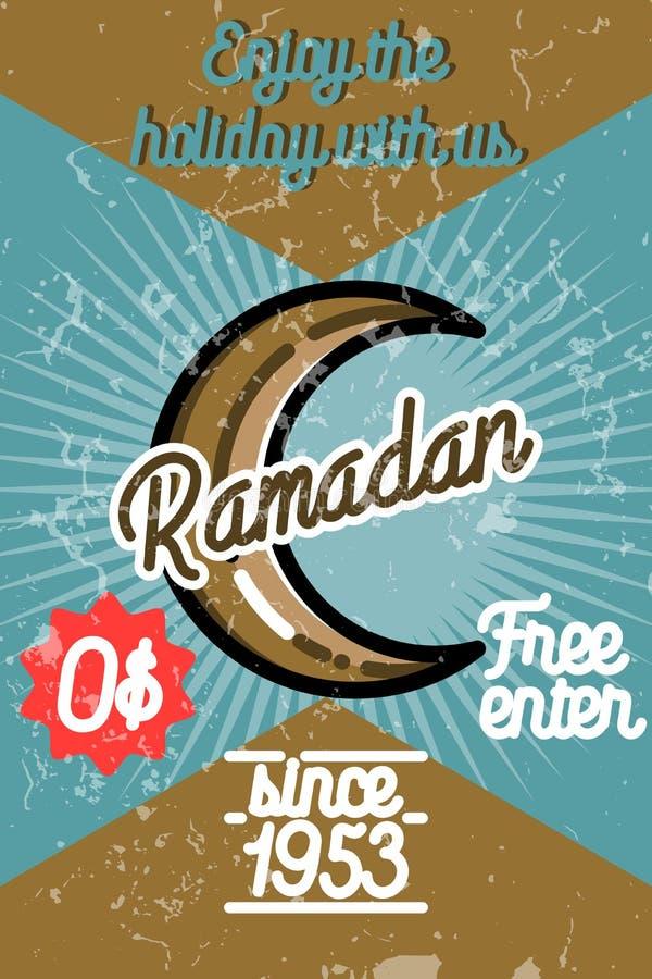 Farbweinlese-Ramadan-Fahne vektor abbildung