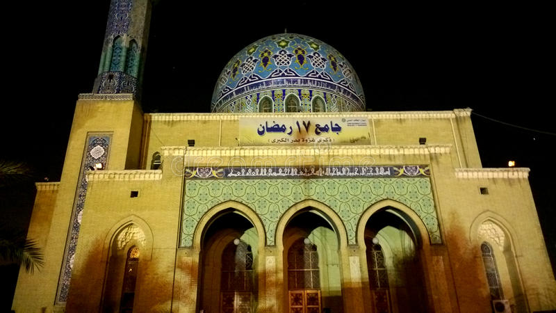 Fardous Mosque. A picture of Fardous Mosque Or as it is called 17 Ramadan Mosque during the night, Contains one dome and one minaret, It is decorated with shapes royalty free stock photo