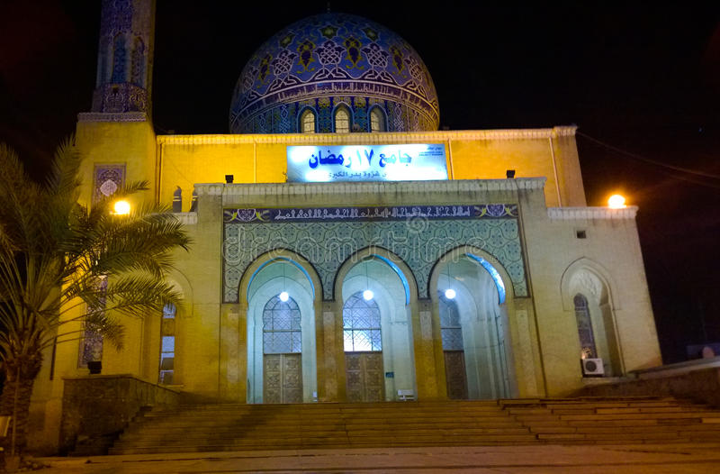 Fardous Mosque. A picture of Fardous Mosque Or as it is called 17 Ramadan Mosque during the night, Contains one dome and one minaret, It is decorated with shapes royalty free stock images