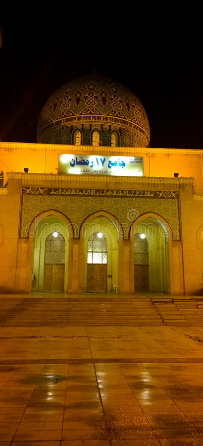 Fardous Mosque. A picture of Fardous Mosque Or as it is called 17 Ramadan Mosque during the night, Contains one dome and one minaret, It is decorated with shapes royalty free stock photos