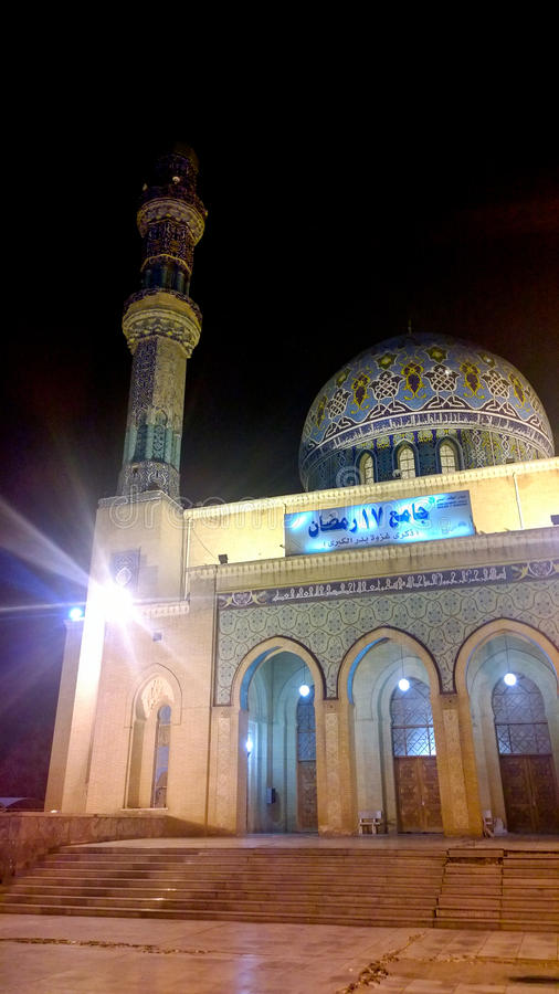 Fardous Mosque. A picture of Fardous Mosque Or as it is called 17 Ramadan Mosque during the night, Contains one dome and one minaret, It is decorated with shapes stock photos