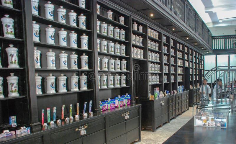 Farmácia Johnson Drug Store Museum em Havana imagens de stock royalty free