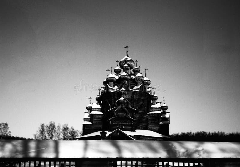 Farma Bogoslovka Ortodoksalny kościół intercesja, budujący drewno fotografia royalty free