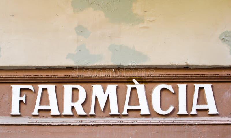 farmacia fotografie stock