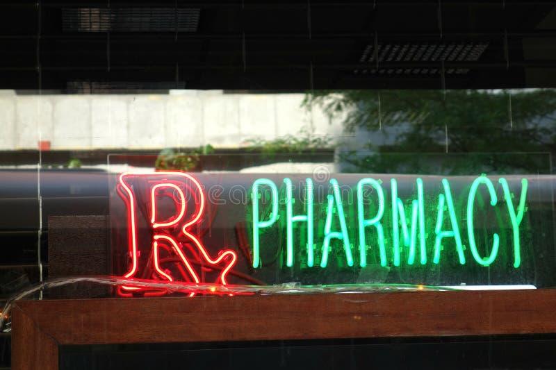 Farmacia de Rx imagenes de archivo