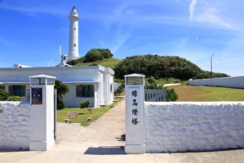 Farol na ilha verde, Taiwan fotografia de stock royalty free