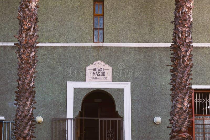 Fasad av den Auwal moskén - den äldsta moskén i Sydafrika lokaliserade i Bo Kaap royaltyfri fotografi