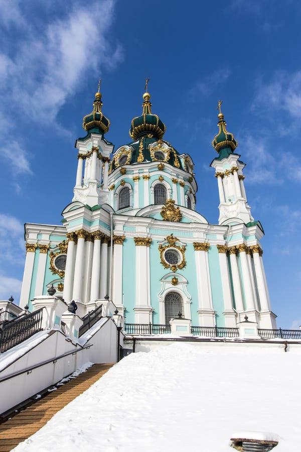 Fasad av kyrkan för St Andrew ` s - en rysk ortodox kyrka i Kyiv Kiev, Ukraina royaltyfria bilder