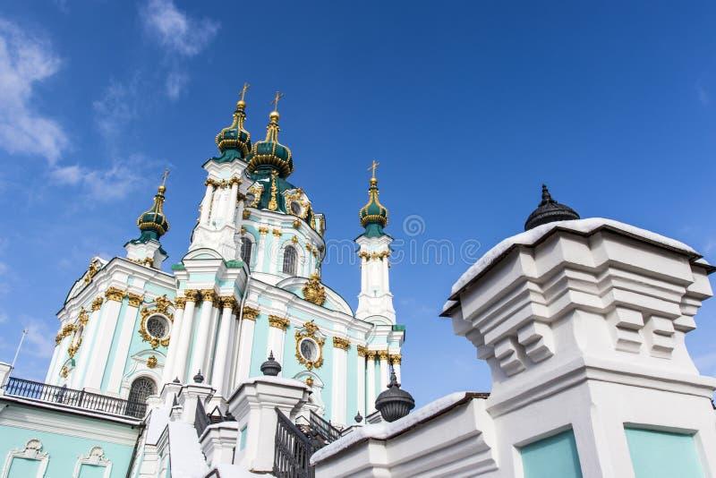 Fasad av kyrkan för St Andrew ` s - en rysk ortodox kyrka i Kyiv Kiev, Ukraina royaltyfri fotografi