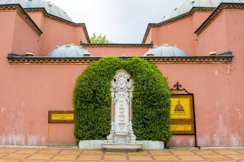 Fasada Ayasofya Haseki Hurrem sułtan Hamam obraz royalty free