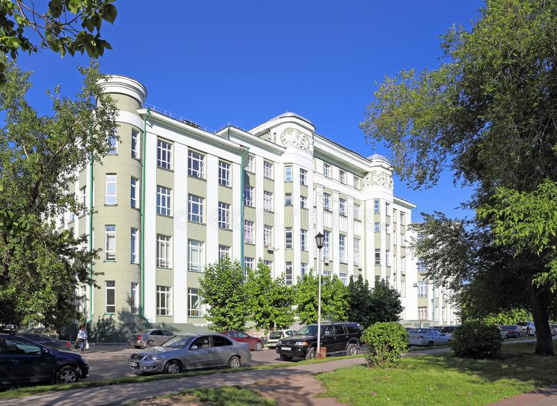 Fasada główny budynek Syberyjski stanu uniwersytet obrazy royalty free