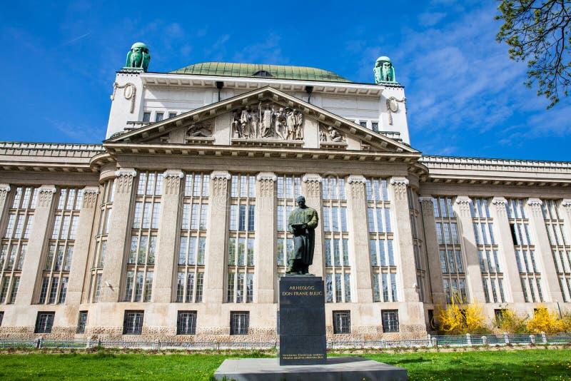 Fasada stan?w archiwa buduje w Zagreb fotografia royalty free