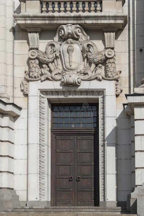 Fasada uniwersytet Sofia St Kliment Ohridski, Bułgaria fotografia stock