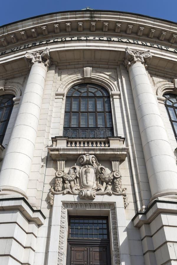 Fasada uniwersytet Sofia St Kliment Ohridski, Bułgaria obraz stock