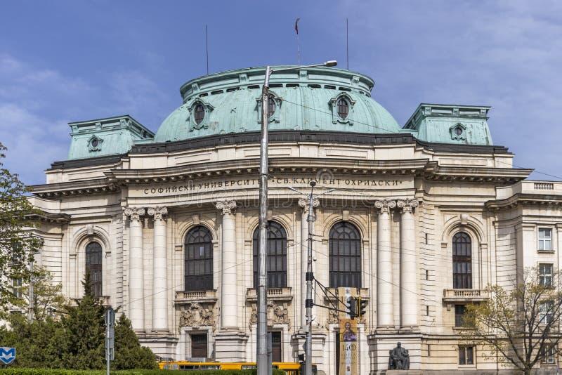Fasada uniwersytet Sofia St Kliment Ohridski, Bu?garia obraz royalty free