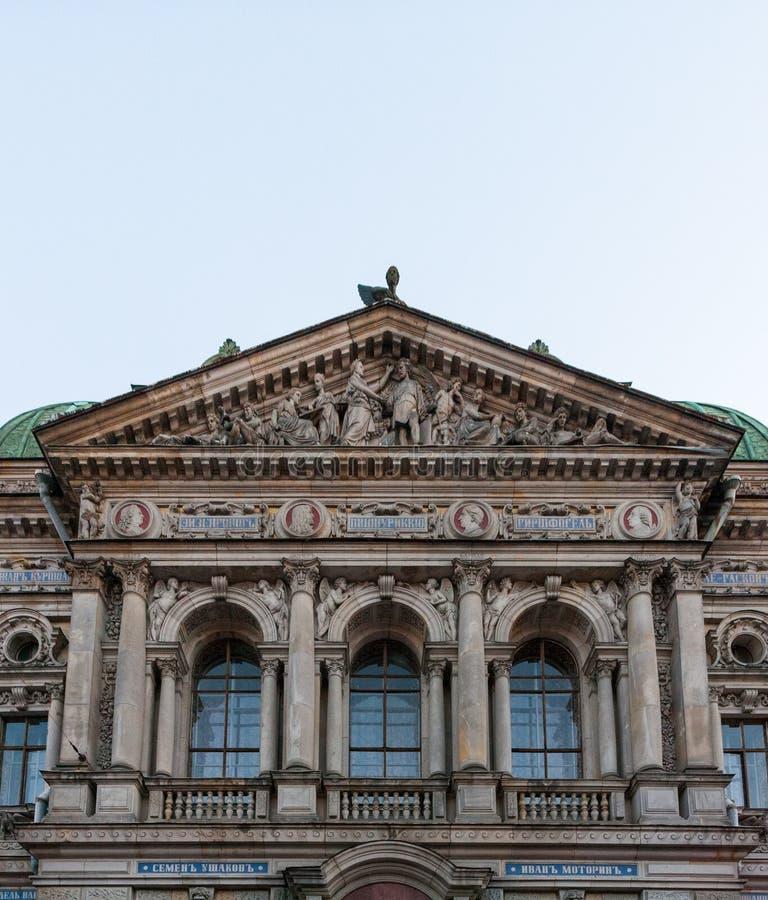 FasadStieglitz museum royaltyfria foton