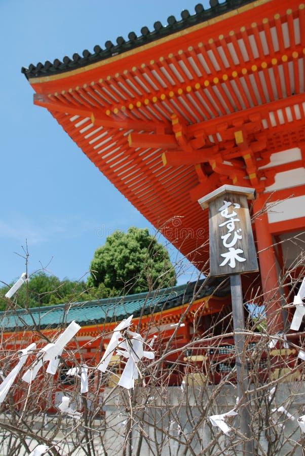 Fascini di Omikuji sull'albero a Heian-Jingu fotografia stock libera da diritti