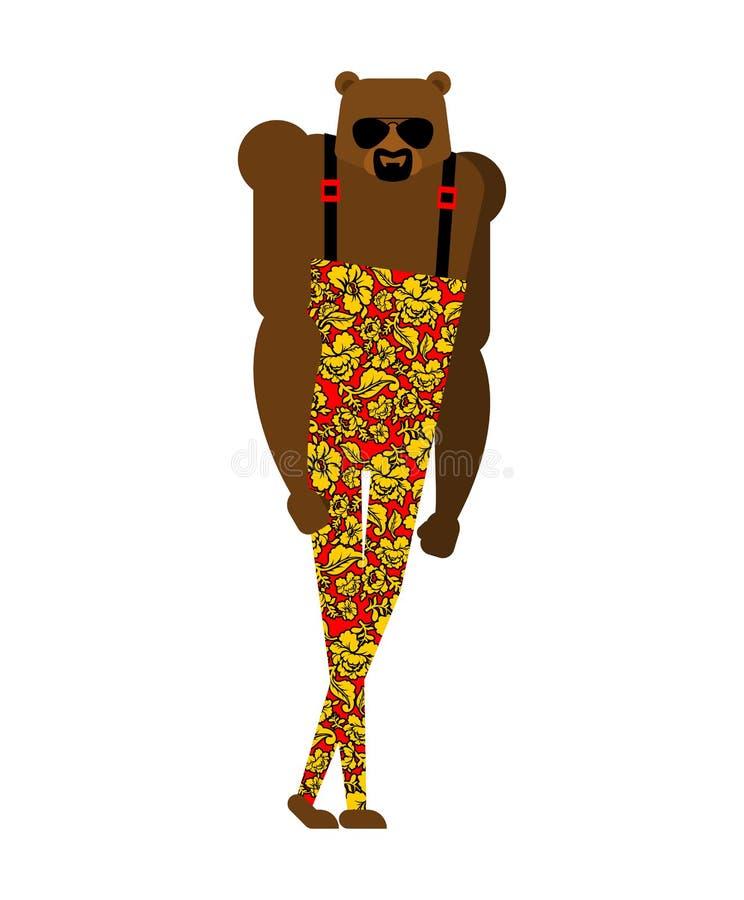 Fashion Russo Bear modelo da trendy Beast Folk Fashionable Russia Animal de moda fresco Traje tradicional de Hipster ilustração do vetor