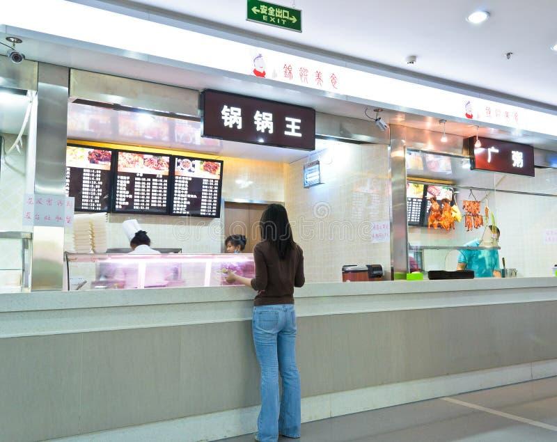 Download Fast food editorial image. Image of order, dinner, diner - 19957725