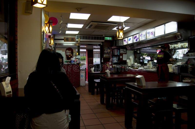 Fast food cinese Taiwan immagini stock