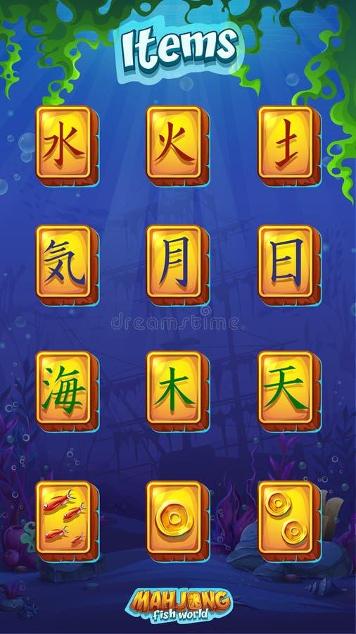 Fastställd brand för Mahjong objekt, vatten, jord, luft, måne, sol, hav, träd, himmel stock illustrationer