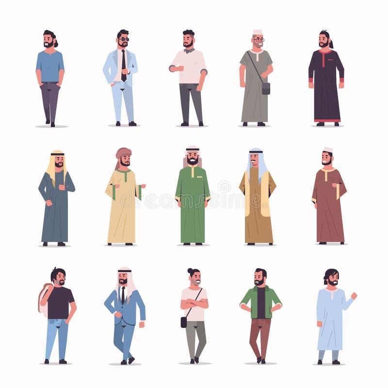Fastställda olika arabiska affärsmän som står för att posera arabiska män som bär arabiska manliga tecknad filmtecken för traditi vektor illustrationer