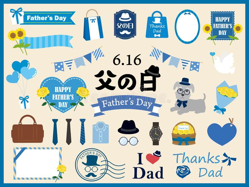Father`s Day. Holiday icon set stock illustration