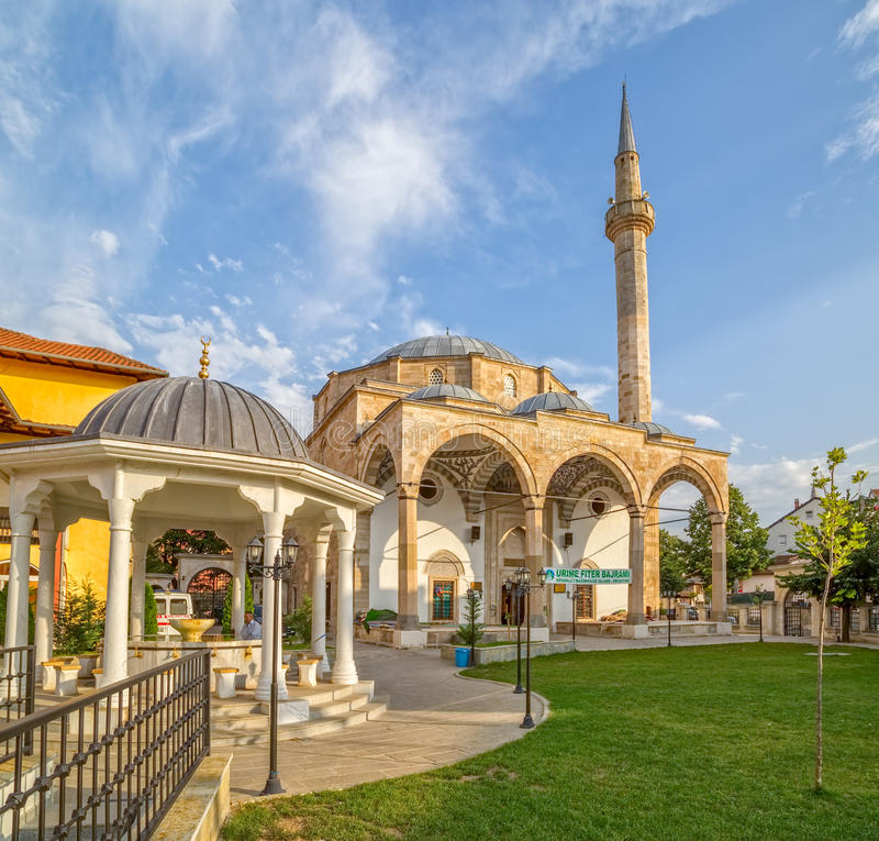 Fatih Mosque in Pristina stock image