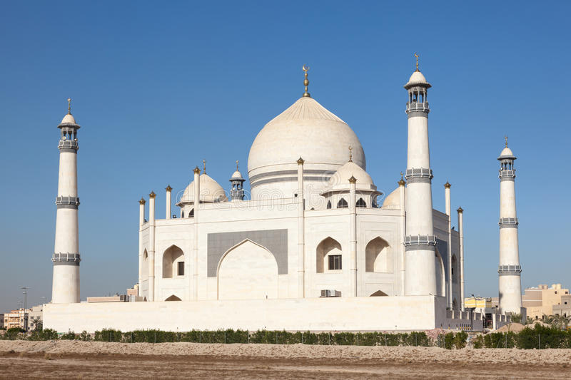 Fatima Mosque in Kuwait royalty free stock photography