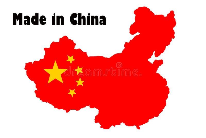 Fatto in Cina royalty illustrazione gratis