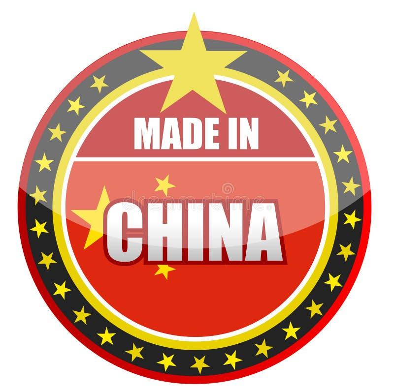 Fatto in Cina illustrazione di stock