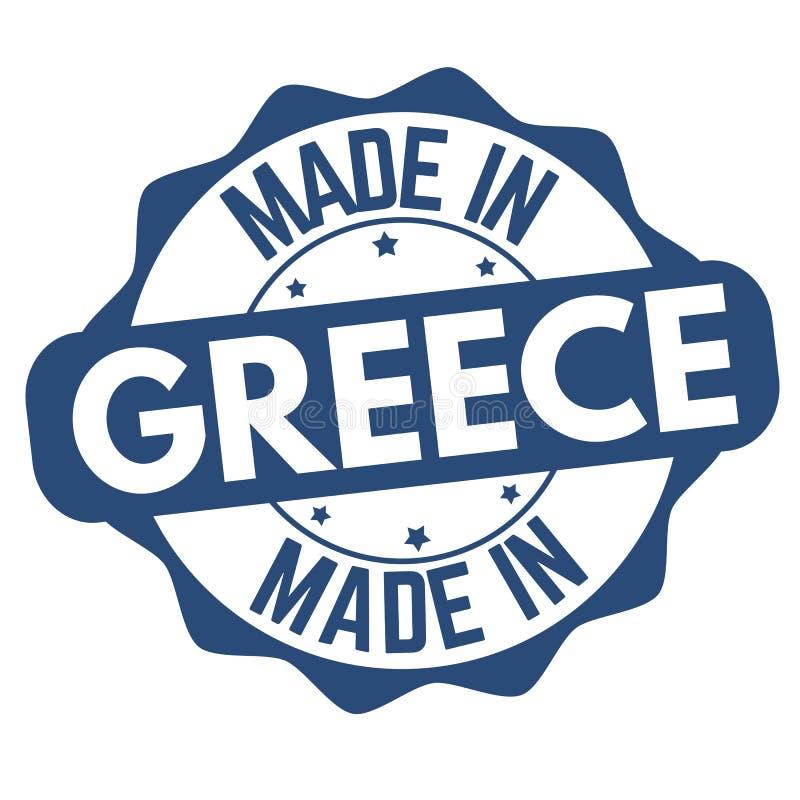 Fatto nel segno o nel bollo della Grecia royalty illustrazione gratis