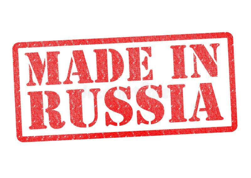 FATTO nel timbro di gomma della RUSSIA royalty illustrazione gratis