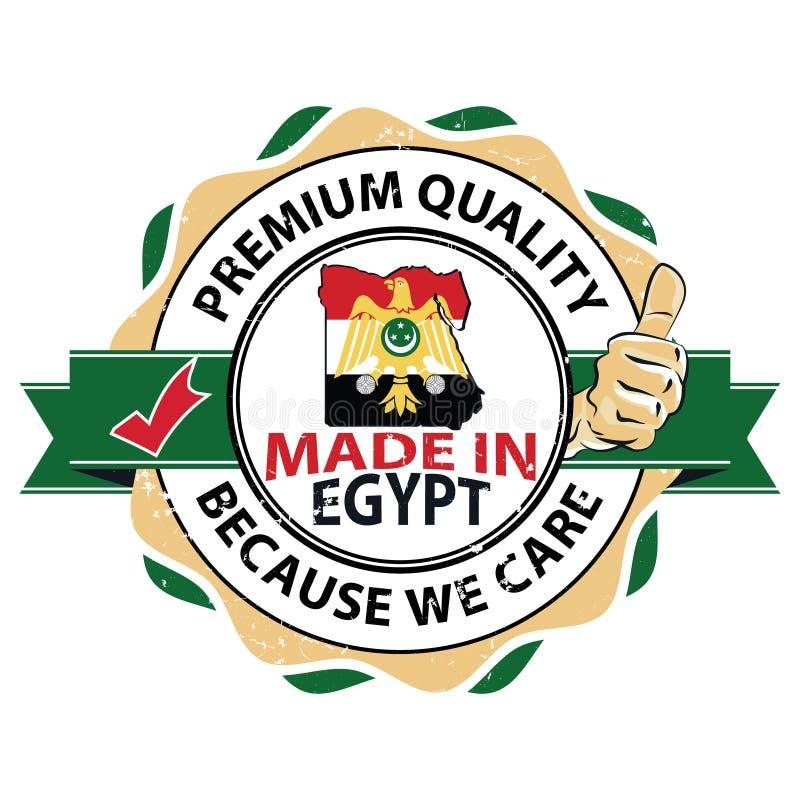 Fatto nell'Egitto, marchio di qualità premio/etichetta illustrazione vettoriale