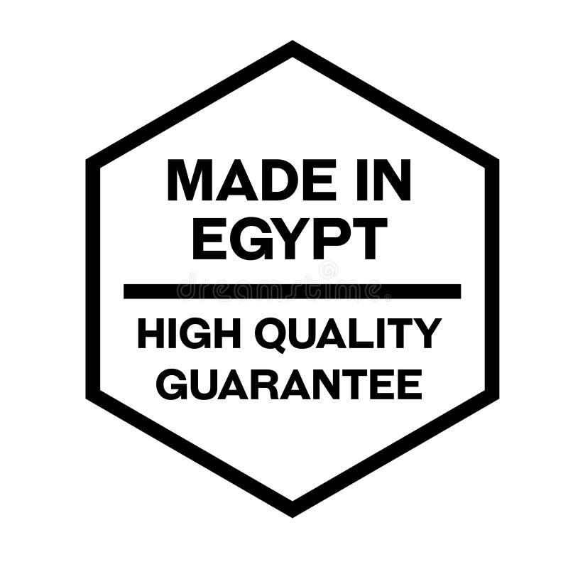 Fatto nell'etichetta dell'Egitto su bianco illustrazione di stock