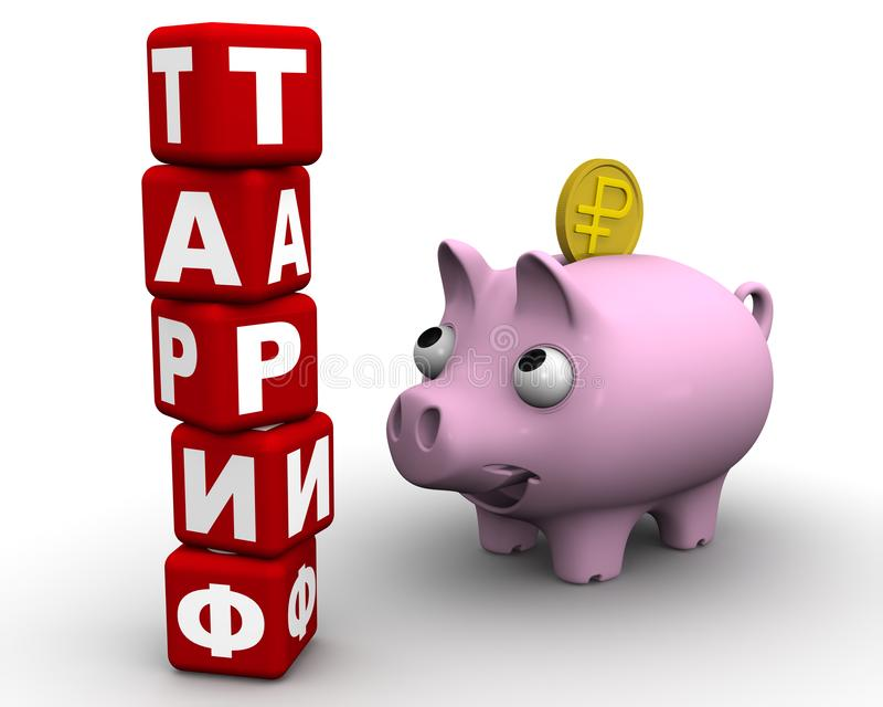 Favorable tariff. Translation text: `Tariff`. Happy pig piggy bank and coin with the symbol of the Russian ruble looks at the Russian word TARIFF made from red royalty free illustration