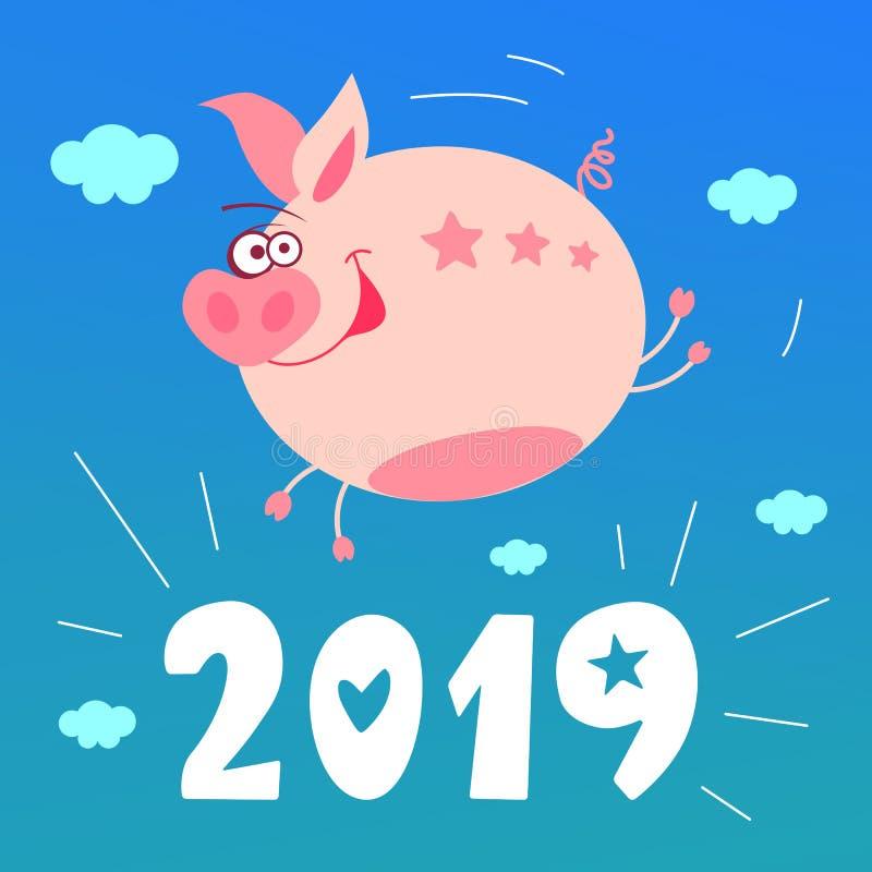 Favorit- piggy framsida, leende, näsa, hjärta, spädgris, rosa färg Asiatiskt symbolmaskotår av det kinesiska nya året 2019 för sv royaltyfri illustrationer