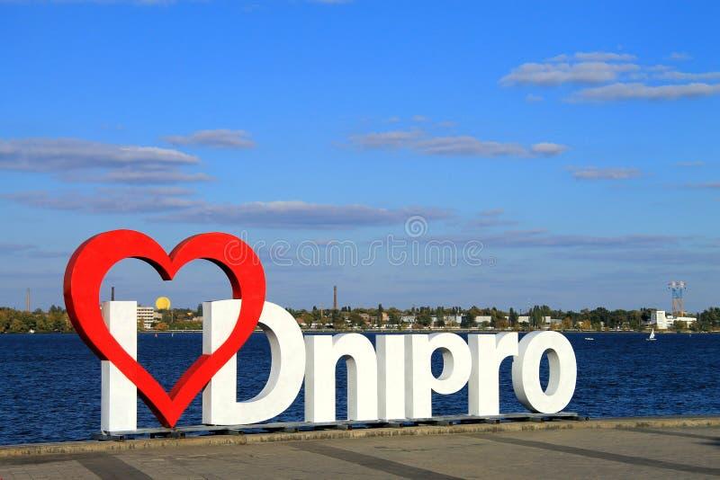 Favorit- ställe för den Dnepr för invånare för fotoperioder staden - tecknet & x22en; Jag älskar Dnipro& x22; på invallningen royaltyfria bilder