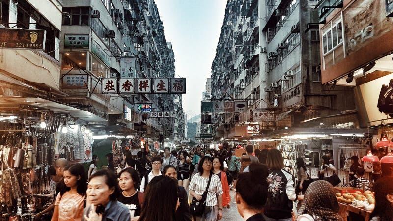 Fayuan市场,香港 免版税库存照片