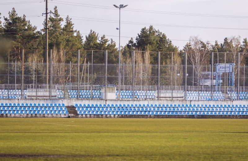 FC dynama obóz szkoleniowy w Koncha-Zaspa, Kyiv obraz royalty free