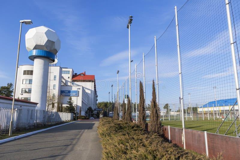FC dynama obóz szkoleniowy w Koncha-Zaspa, Kyiv obrazy stock