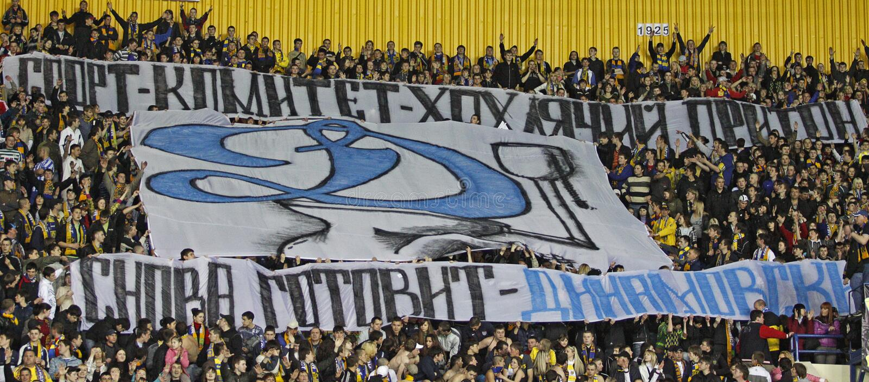 FC Metalist Fans Cheer Their Team Editorial Image