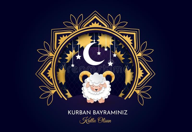 Feast of the Sacrifice Arabic: Eid al-Adha Mubarak Feast of the Sacrifice Greeting Turkish: Kurban Bayraminiz Kutlu. Olsun Holy days of muslim community royalty free illustration