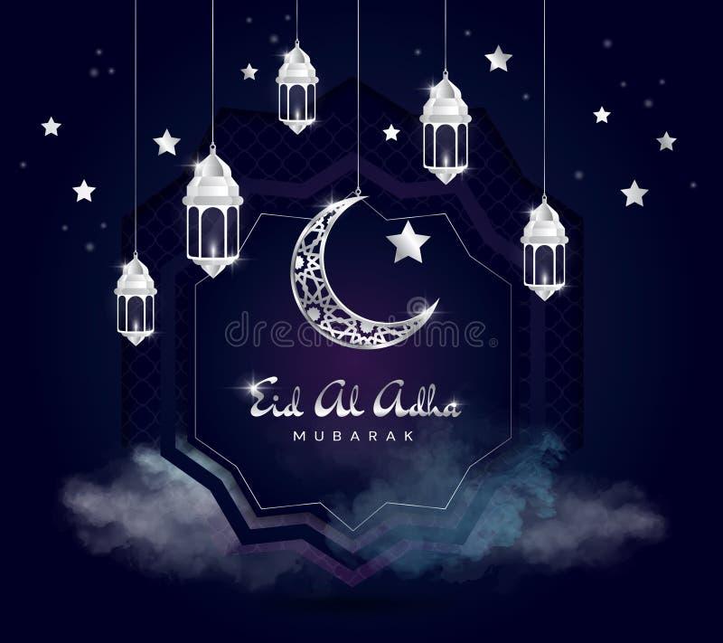 Feast of the Sacrifice Arabic: Eid al-Adha Mubarak Feast of the Sacrifice Greeting Turkish: Kurban Bayraminiz Kutlu. Olsun Holy days of muslim community stock illustration